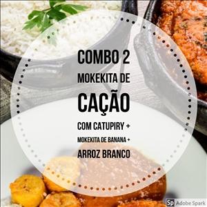 COMBO 2 [MEIA]