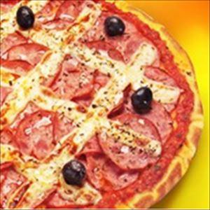 Pizza Lombinho com Catupiry