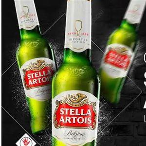 3 Cervejas Heineken Longneck