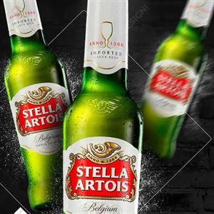 Cerveja Heineken longneck