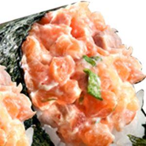 Promoção 3 temakis salmão